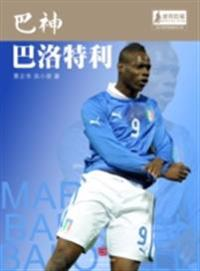World Cup Star Series: Mario Balotelli Barwuah (Chinese Edition)