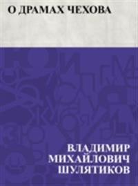 O dramakh Chekhova