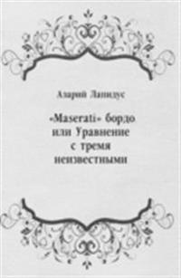 &quote;Maserati&quote; bordo  ili Uravnenie s tremya neizvestnymi (in Russian Language)