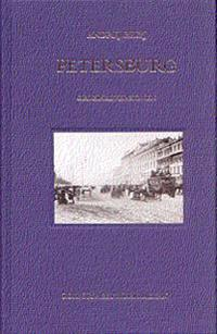 Petersburg, originalversionen - Andrej Belyj, Boris Bugajev | Laserbodysculptingpittsburgh.com