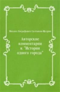 Avtorskie kommentarii k &quote;Istorii odnogo goroda&quote; (in Russian Language)
