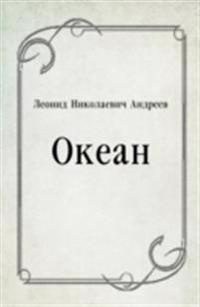 Okean (in Russian Language)