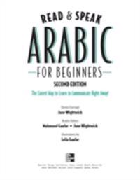 Read and Speak Arabic for Beginners, Second Edition