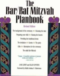 Bar/Bat Mitzvah Planbook