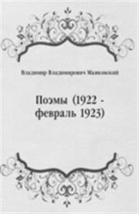 Poemy (1922 - fevral' 1923) (in Russian Language)