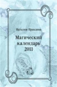 Magicheskij kalendar' 2011 (in Russian Language)