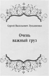 Ochen' vazhnyj gruz (in Russian Language)