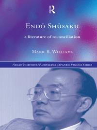 Endo Shusaku