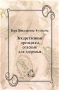 Lekarstvennye preparaty, opasnye dlya zdorov'ya (in Russian Language)