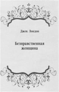 Beznravstvennaya zhencshina (in Russian Language)