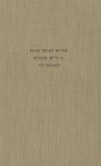 Anshel Levi: An Old Yiddish Midrash to the 'Chapters of the Fathers'