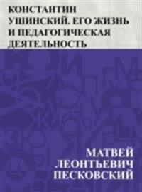 Konstantin Ushinskij. Ego zhizn' i pedagogicheskaja dejatel'nost'
