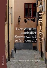 Det svenska samhället 1720-2014 - Böndernas och arbetarnas tid (bok + digital produkt)