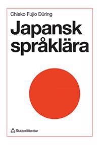 Japansk språklära