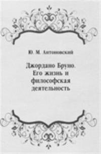 Dzhordano Bruno. Ego zhizn' i filosofskaya deyatel'nost' (in Russian Language)