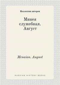 Menaion. August