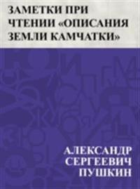Zametki pri chtenii &quote;Opisanija zemli Kamchatki&quote; S.P. Krasheninnikova