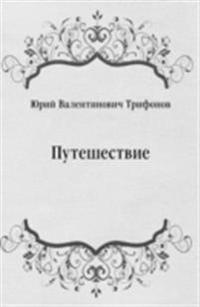 Puteshestvie (in Russian Language)