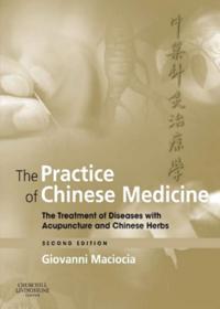 Practice of Chinese Medicine E-Book