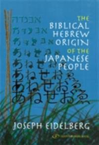 Biblical Origins of the Japanese People