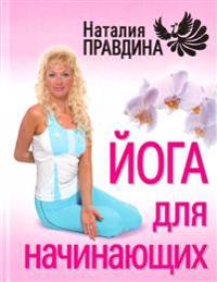 Joga dlya nachinayucshih (in Russian Language)