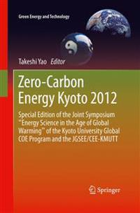 Zero-carbon Energy Kyoto 2012