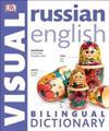 Russian-English Bilingual Visual Dictionary