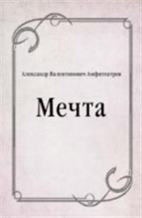 Mechta (in Russian Language)
