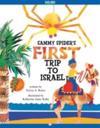 Sammy Spider's First Trip to Israel