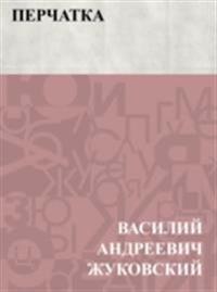 Perchatka