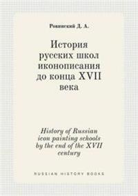 History of Russian Icon Painting Schools by the End of the XVII Century