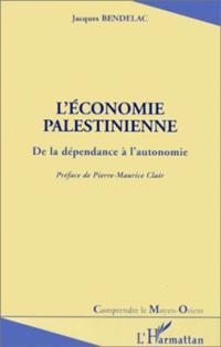 economie palestinienne