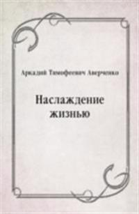 Naslazhdenie zhizn'yu (in Russian Language)