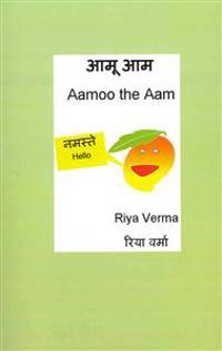 Aamoo the Aam