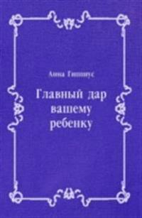 Glavnyj dar vashemu rebenku (in Russian Language)