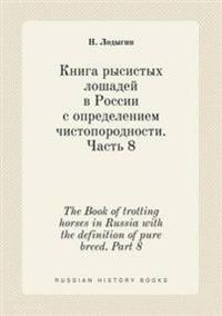 The Book of Trotting Horses in Russia with the Definition of Pure Breed. Part 8