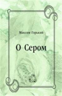 O Serom (in Russian Language)