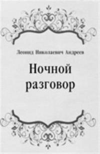 Nochnoj razgovor (in Russian Language)
