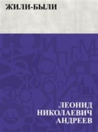 Zhili-byli