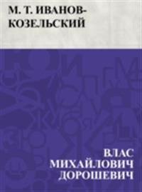M. T. Ivanov-Kozel'skij