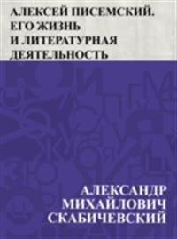 Aleksej Pisemskij. Ego zhizn' i literaturnaja dejatel'nost'