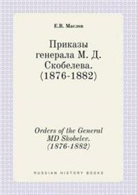 Orders of the General MD Skobelev. (1876-1882)