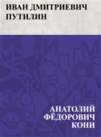Ivan Dmitrievich Putilin