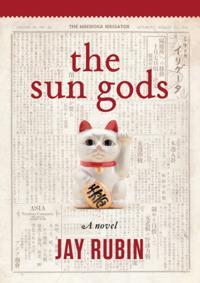 Sun Gods