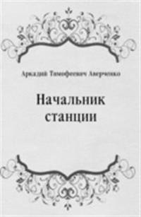 Nachal'nik stancii (in Russian Language)