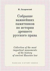 Collection of the Most Important Monuments of the History of Ancient Russian Law