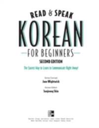 how to speak korean language for beginners pdf