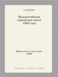 Malorussian Census Books 1666