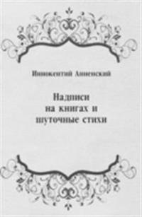 Nadpisi na knigah i shutochnye stihi (in Russian Language)