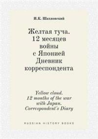 Yellow Cloud. 12 Months of the War with Japan. Correspondent's Diary